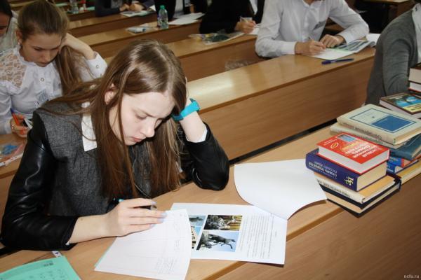 В Каменске-Уральском назвали победителей городской школьной олимпиады по искусству...