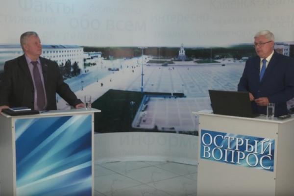 Острый вопрос. Ежегодный отчет депутатов городской Думы. В гостях Д.Аверинский