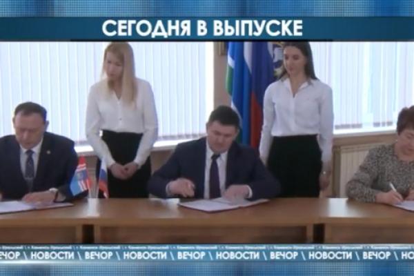 Вечор. Каменцы встали на лыжи, более 2,5 миллионов рублей получили мошенники от жителей Каменска и многое другое
