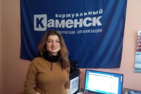 Анна Демина, первый каменский тренер по сноуборду: «Пусть будет новая субкультура»...