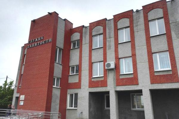 В прошедшем году через Центр занятости работу нашли чуть более 4 тысяч жителей Каменска-Уральского...