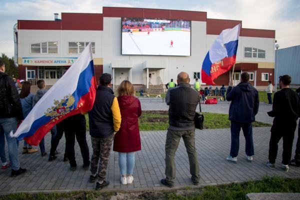 Каменск-Уральский помог России выиграть у США...