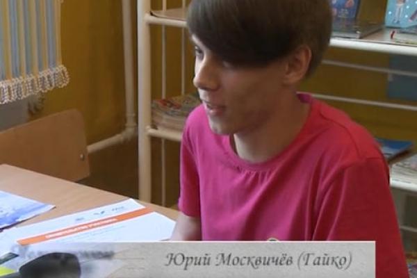 Телевизионные портреты. Юрий Гайко