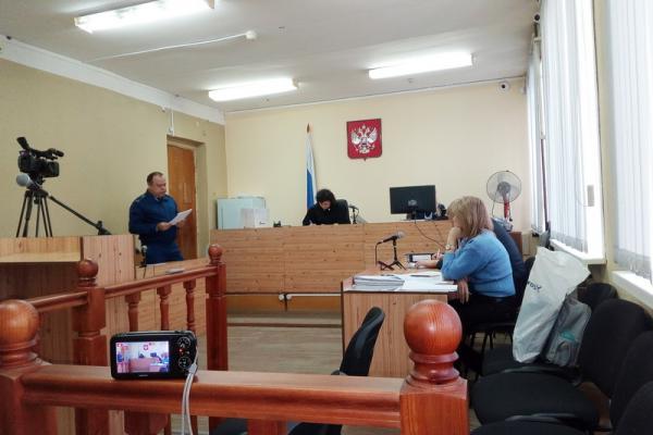Мягкий приговор: экс-глава комитета по управлению имуществом Каменского района 3 года не сможет занимать ряд должностей