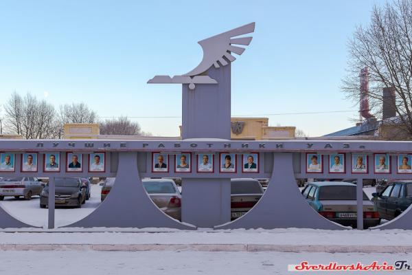Более 700 продуктовых наборов доставят ветеранам алюминиевого завода в Каменске-Уральском...