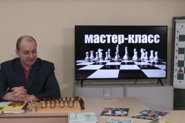 В Каменске-Уральском организовали дистанционные уроки по шахматам...