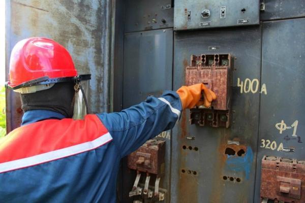 20 января в Красногорском районе Каменска-Уральского опять будет отключение электричества...
