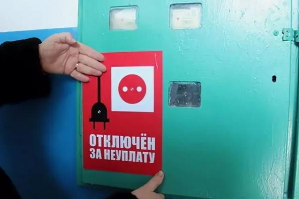 На следующей неделе еще несколько квартир коммунальных должников в Каменске-Уральском останется без электричества...
