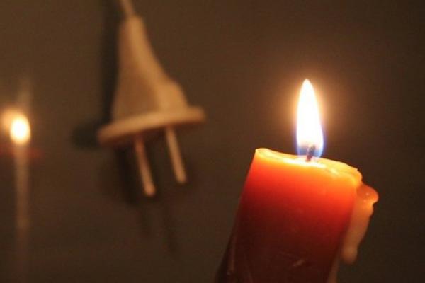 Два десятка домов в Синарском районе Каменска-Уральского в пятницу 20 сентября останутся без электричества...
