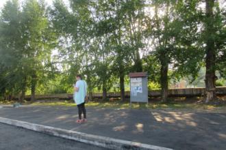 Почему исчез остановочный павильон на площади Беляева